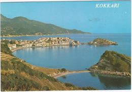 Samos Island - Kokkari Village / Ile De Samos - Village Kokkari -  (Greece) - Griekenland