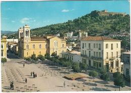 Lamia - The Liberty Square - La Place De La Liberté  - 1962 -  (Greece) - Griekenland