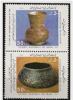 Iran: Reperti Archeologici, Archaeological Finds, Découvertes Archéologiques - Archeologia