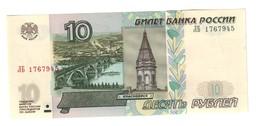 Russia 10 Rubles 1997/2001 UNC .C2. - Russie