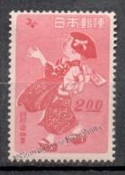Japan - Japon 1948 Yvert 404, New Year - MNH - 1926-89 Emperor Hirohito (Showa Era)