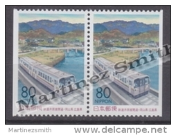 Japan - Japon 1999 Yvert 2499a, Okayama & Hiroshima Prefecture - Pair From Booklet - MNH - 1989-... Emperor Akihito (Heisei Era)