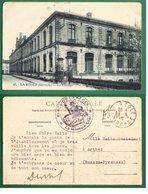"""33 - LA REOLE - Le Collège - Cachet """"Place De La Réole - Médecin-Chef"""" - Hôpital Complementaire ? - La Réole"""