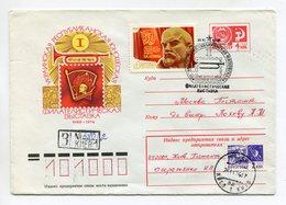 REGISTERED COVER USSR 1974 I UKRAINIAN REPUBLIC YOUTH PHILATELIC EXHIBITION #74-576 SP.POSTMARK KIEV - Philatelic Exhibitions