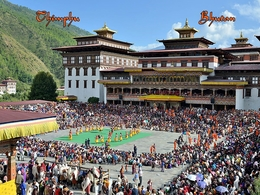Thimphu Bhutan - Bhutan