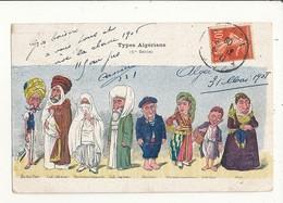 ALGERIE TYPES ALGERIENS ASSUT ILLUSTRATEUR CPA BON ETAT - Szenen