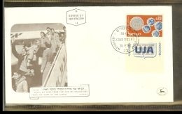 1962 - Israel FDC Mi. 265 - 25th Commemoration Of The Jewish Appeal [D05_898] - FDC