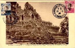 INDO  CHINE / /INDOCHINE /  RUINES  D'ANGKOR /CARTE POSTALE 2 TIMBRES /  NON ECRITE / TBE  /LOT A89 - Cambogia