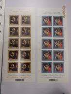 3332 En 3333 Kerstmis En Nieuwjaar 2004 Gemeenschappelijke Uitgifte Duitsland - Panes