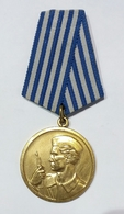 Yugoslavia / Jugoslavia - Medal For Bravery (Medalja Za Hrabrost) With Ribbon Bar And Original Box - Altri Paesi