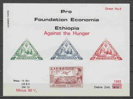 Ethiopia 1982 With Overprint - MNH STAMP ON STAMP (A) - Eritrea