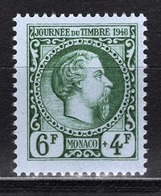 MONACO 1948 -  Y.T.  N° 301 -  NEUF** /4 - Neufs