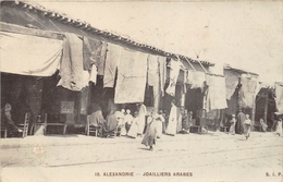 ¤¤  -  EGYPTE   -  ALEXANDRIE   -   Joailliers Arabes   -  Bijou , Bijouterie , Bijoutier  -  ¤¤ - Alexandria