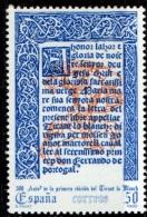Spain 1990 Medieval Catalan Romance Tirant Lo Blanc By Joanot Martorell 1 Value MNH Manuscript - Languages