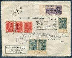 1931 Greece Jusqu'a To Salonica Par Avion Airmail Cover Athens - Cincinnati USA - Covers & Documents