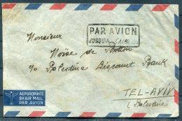 Greece Par Avion Airmail Cover - Palestine Discount Bank, Tel-Aviv. Jusqu'a To Cairo - Greece
