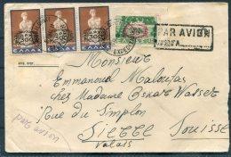 1946 Greece Salonique Provisional Overprints Par Avion Airmail Cover - Switzerland. Jusqu'a - Greece