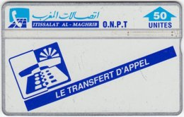 MAROC A-188 Hologram Itissalat - 409B - Used - Morocco