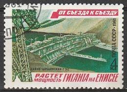 Russia & URSS 1981: Enisei River Power Station - Dighe | Fiumi - 1992-.... Federazione