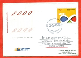 Argentina 2000.Millennium. FDC.Envelope Passed The Mail. - Argentina