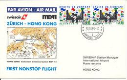Switzerland UN Geneva First Flight Cover Swissair Zurich - Hong Kong 30-10-1991 - Suisse