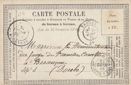 FRANCE - CP TROYES 19 MARS 1873 POUR BESANCON DOUBS / 1 - Postmark Collection (Covers)