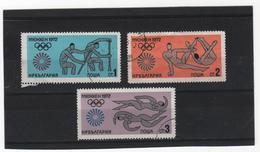BULGARIE    1972  Y.T. N° 1946  à  1951  Incomplet  Oblitéré - Gebraucht