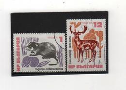 BULGARIE    1973  Y.T. N° 2008  à  2013  Incomplet  Oblitéré - Gebraucht