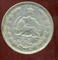 IRAN  5 Rials 1339 - 1959 - Iran