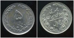 IRAN  5 Rials 1361 - 1982 - Iran