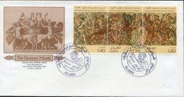 1980 Algeria First Day Cover, Dionysus Mosaic - Algeria (1962-...)