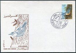 1979 Algeria Bird First Day Cover - Algeria (1962-...)