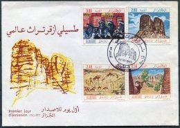 1983 Algeria First Day Cover - Algeria (1962-...)