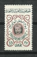 Siria. 1960_Día De La Infancia. 1961 Secesión De Egipto. - Siria