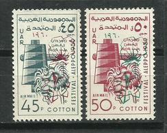 Siria. 1960_Festival Del Algodón De Alepo. Aniversario De Las Naciones Unidas. - Siria