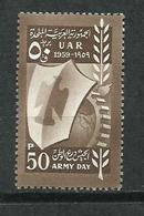 Siria. 1959_Día De La Armada. Fuero Agrícola Y Industrial. - Siria