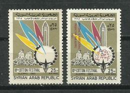 Siria. 1965_10º Festival Del Algodón De Alepo. Unión Obrera. - Syria
