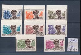 CONGO KINSHASA  BOX1 COB 617/24 IMPERFORATED MNH - Democratic Republic Of Congo (1964-71)