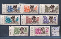 CONGO KINSHASA  BOX1 COB 617/24 IMPERFORATED MNH - Dem. Republik Kongo (1964-71)