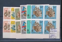 CONGO KINSHASA  BOX1 COB 605/10 IMPERFORATED MNH - Neufs