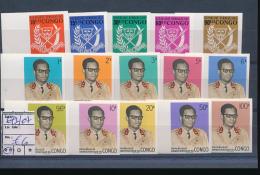 CONGO KINSHASA  BOX1 COB 693/07 IMPERFORATED MNH - Repubblica Democratica Del Congo (1964-71)