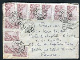 Algérie - Enveloppe En  Exprès De Naciria Pour La France En 1990  - Ref J45 - Algérie (1962-...)