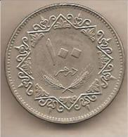 Libia - Moneta Circolata Da 100 Dirhams - 1975 - Libië