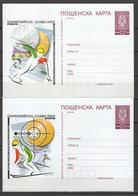 Bulgaria 2002 Olympic Games Salt Lake City Set Of 2 Commemorative Postcards - Winter 2002: Salt Lake City