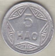 VIETNAM 5 HAO 1946 Valeur En Creux – Aluminium. - Viêt-Nam