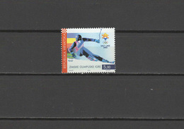 Croatia 2002 Olympic Games Salt Lake City Stamp MNH - Winter 2002: Salt Lake City