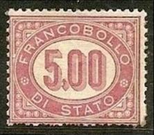 """1875 Italia Italy Regno SERVIZIO 5L """"lacca Cifra In Ovale"""" MNH** - Servizi"""