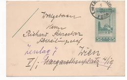 BOSNIEN-HERZEGOWINA  P 13 1908  MILITÄRPOST - Bosnie-Herzegovine