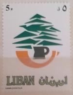 11 Lebanon 1984 Mi 1320 Cedar Tree - MNH - Liban