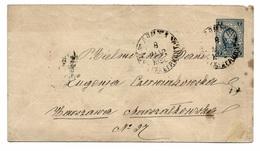 Ganzsache Russisch Polen, Lomza 1896 Nach Warszawa - Entiers Postaux